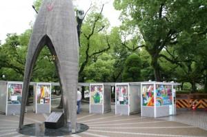 Le Memorial de la paix des enfants