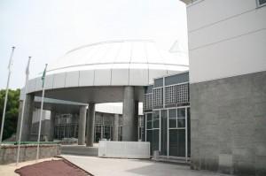 L'entrée du MOCA