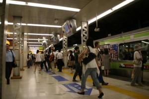 Station Shibuya