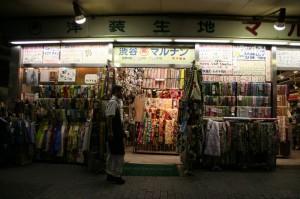 Magasin de tissus à Shibuya