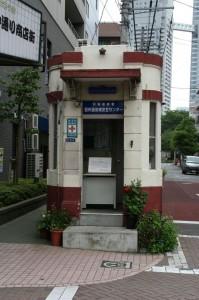 Le plus ancien poste de police de Tokyo