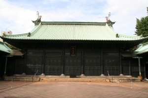 Temple dédié à Confucius