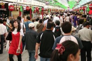 Un peu de monde aujourd'hui à Asakusa