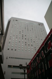 Our hotel in Nagoya