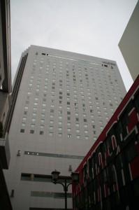 Our hotel in Nagoya