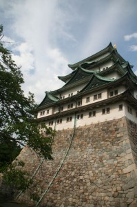 Nagoya castle from a different vue