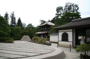 Pavillon d'argent et jardin sec