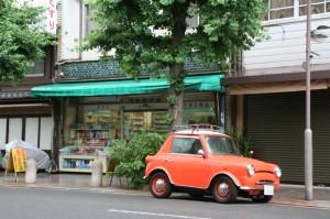 Modèle de voiture destiné à résoudre les problèmes de parking ;)