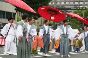 Des beaux parasols